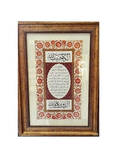 BEDESTEN PAZAR İslami Tablo 45x60 cm Hat Sanatı Tıpkı Basım Dekoratif Çerçeveli BEREKET DUASI Renkli